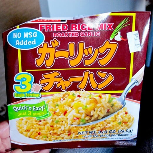 Spicy garlic fried rice pickled plum food and drinks garlic chahan mix ccuart Image collections