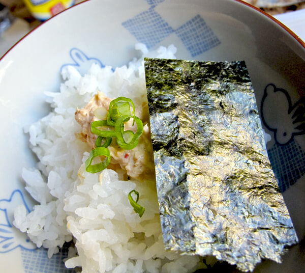 spicy tuna over rice