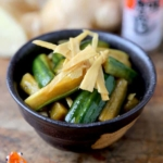 pickled-cucumber-gingerOPTM