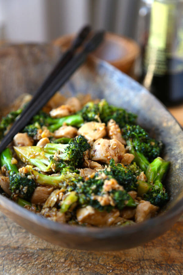 Easy chicken broccoli stir fry pickled plum food and drinks easy chicken broccoli stir fry cooked in a simple savory sauce and ready in less than forumfinder Gallery