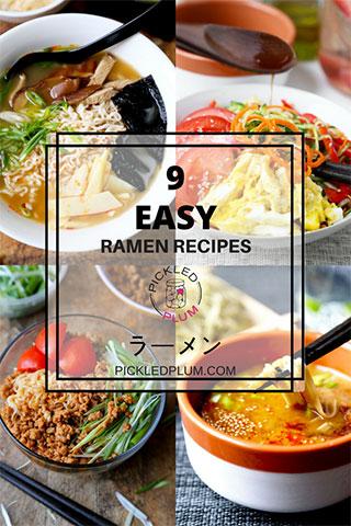 9-Easy-Ramen-Recipes-Header-320