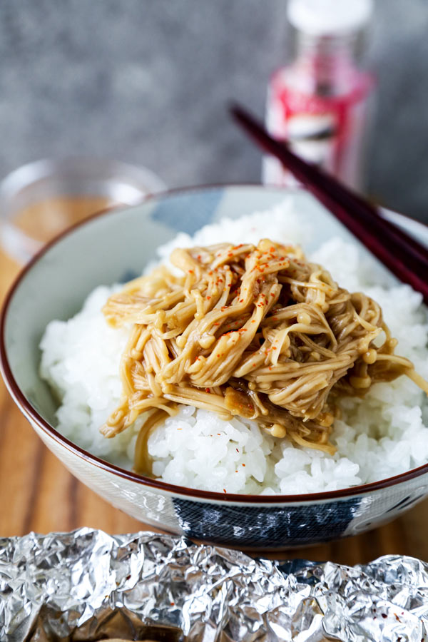 Foiled Baked Enoki Mushrooms (Vegan) - This delicious healthy Japanese recipe is pack with umami! Foil baked to perfection, these enoki mushrooms are perfect as a side for dinner, together with tofu, or topped with green onions. Simply delicious! #japanesefood #veganrecipes #vegetarian #plantbased   pickledplum.com
